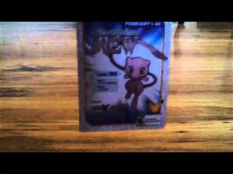 mew code giveaway for oras or pokemon x or y - Mew Giveaway 2017