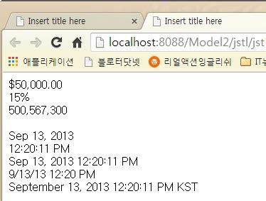 jstl pattern date 9주차 5일 3 6th jsp커스텀 태그와 jstl 신청곡 받습니덩