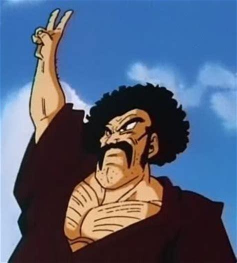 Sc Big 7 Vol 2 Mr Satan talib kweli on white supremacists fetishizing asian and anime page 7 sports hip hop