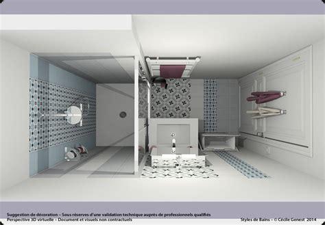 simulation salle de bain 3d palzon