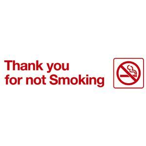 no smoking signs officeworks mills display thank you for not smoking sign 245 x 58mm