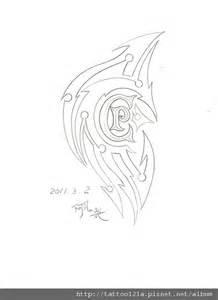 dibujos sencillos de la batalla de carabobo lectura y escritura en la escuela de mabel share the