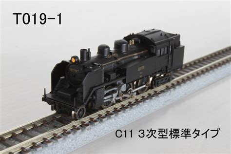 C11 1 Steam Locomotive By Tomica78 trains products rokuhan