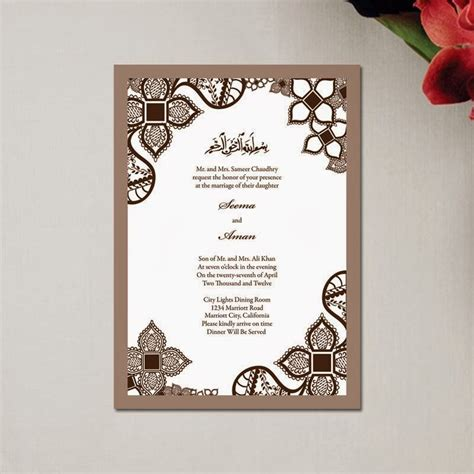 muslim wedding invitations templates unique wedding invitations muslim wedding invitations