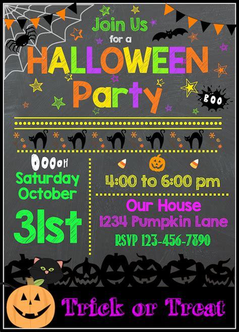 printable childrens halloween party invitations free halloween printables