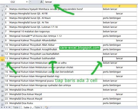 tutorial merubah pdf ke excel cara convert pdf ke excel convert pdf to excel online