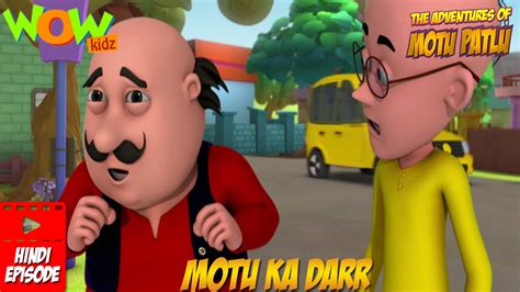 motu patlu new episode 2016 motu ka darr motu patlu hindi cartoon full watch 2016
