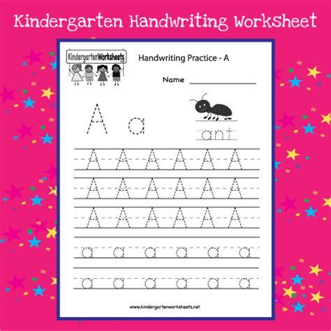kindergarten activities blog kindergarten worksheets 187 learn to write kindergarten