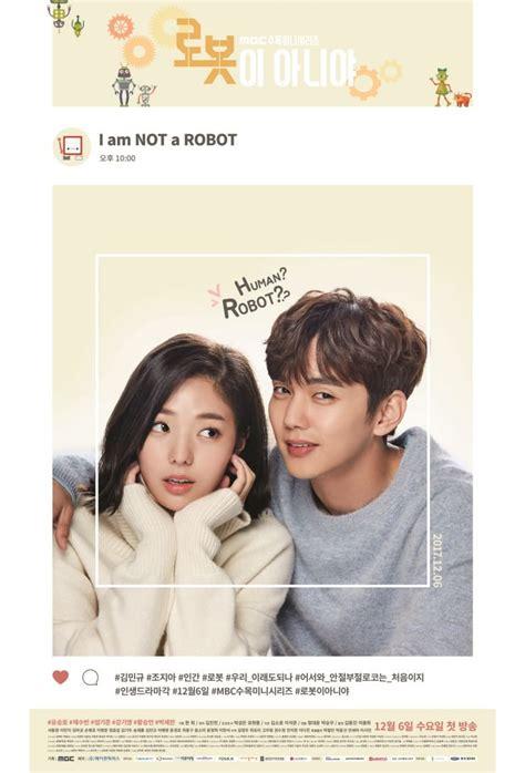 film drama korea when a man falls in love i m not a robot cast korean drama 2017 로봇이 아니야