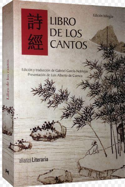 libro hyperion los cantos de libro de los cantos culturamas la revista de informaci 243 n cultural