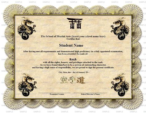 martial certificate templates free 8 best images of martial arts certificate templates
