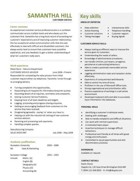 professional customer service resume http