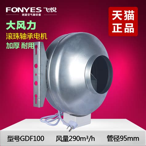 popular extractor fans kitchen buy cheap extractor fans