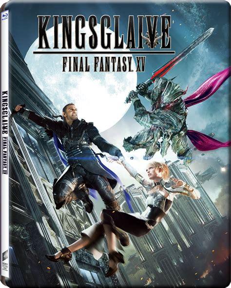 film final fantasy vf kingsglaive final fantasy xv svelate le interessanti box