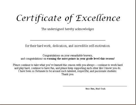 student of the year certificate template student of the year award template www imgkid the