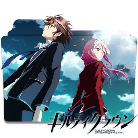 guilty crown anime icon by rizmannf on deviantart guilty crown folder icon by holiekay on deviantart