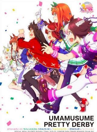 anime bd batch indo uma musume pretty derby bd batch sub indo meownime