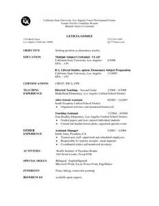 Order Cook Resume by Resume Objective For