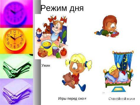 Картинки для детей перед сном