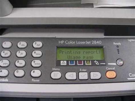 hp color laserjet 2840 hp color laserjet 2840 printer