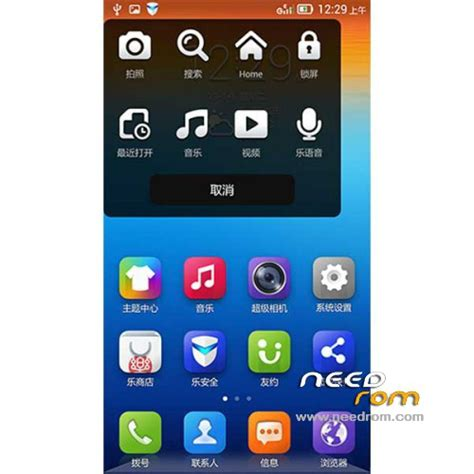 Lenovo Vibe V1 Rom Lenovo A820t Vibe Custom Updated Add The 03 28 2014 On Needrom