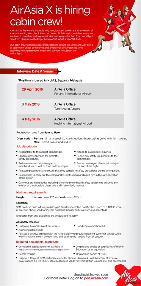 cabin crew application form vip flight attendant upcvup rent receipt sle