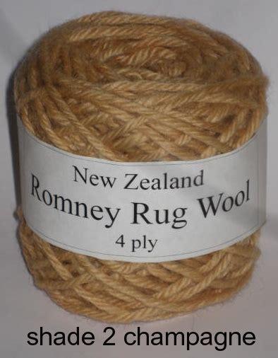ready cut rug wool latch hook rug wool in balls on cone and ready cut packs