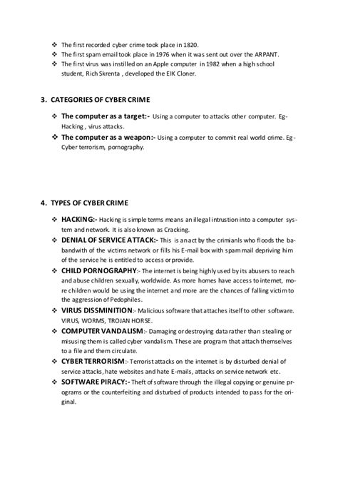 cyber security research paper research paper on cyber security