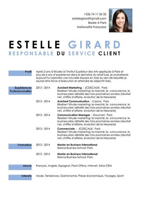 Exemplaire De Cv En Francais Gratuit by Exemple De Cv Moderne 100 Personnalisable 183 Mycvfactory