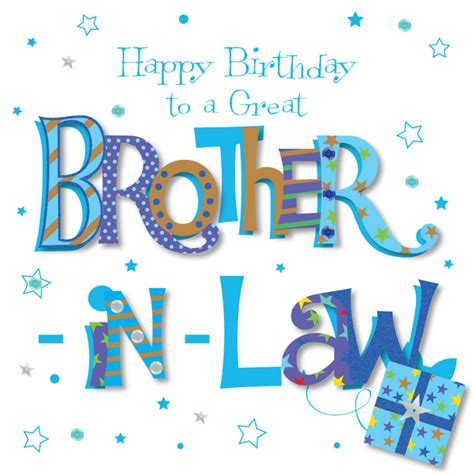happy birthday brother in law images great brother in law happy birthday greeting card cards