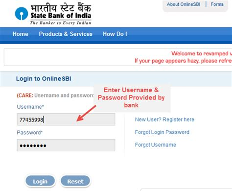 request letter for bank netbanking password sbi netbanking me time login and setup kaise kare