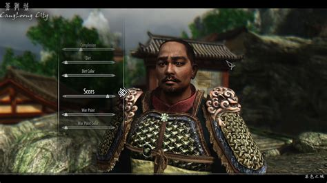 new race of new race image cangloong city mod for elder scrolls v