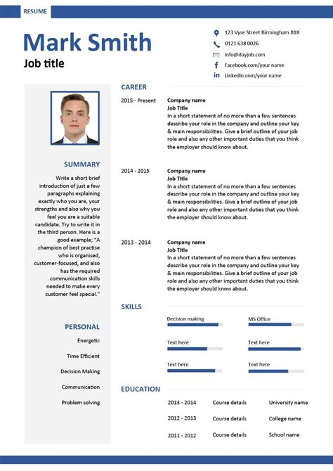 modern day resume free downloadable cv template exles career advice how to write a cv curriculum vitae library