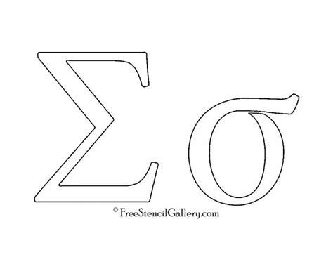 sorority letter stencils printable greek letter sigma free stencil gallery