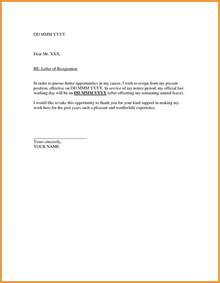 How To Write Simple Resignation Letter by Basic Resignation Letter Samples Letter Format Mail