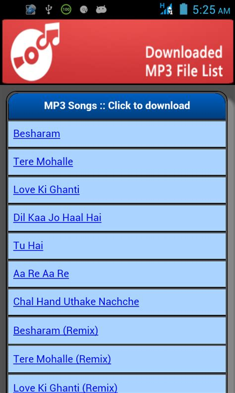Wedding Song Pagalworld by Free Mp3 Songs Investormake