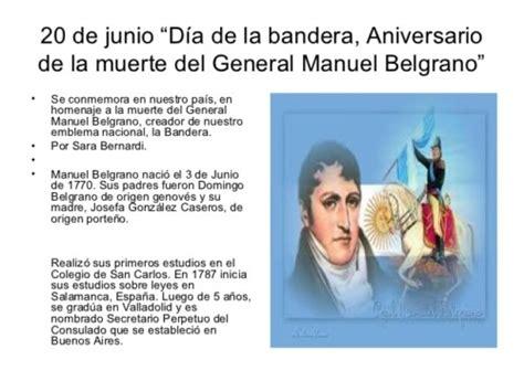 palabras alusivas para el dia de la bandera argentina d 237 a de la bandera nacional argentina im 225 genes frases e