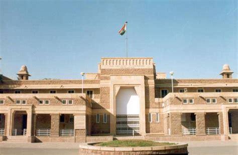 rajasthan high court jaipur bench rajasthan high court about high court of rajasthan
