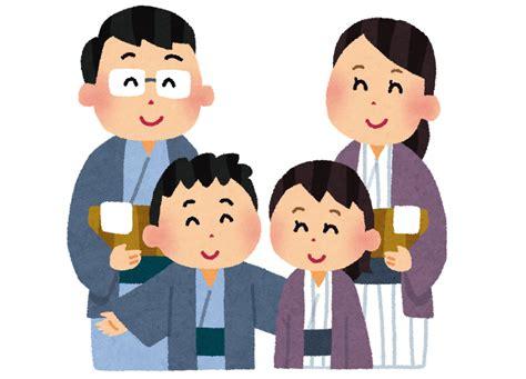imagenes de geishas japonesas animadas cultura japonesa vestimenta aprende japon 233 s online