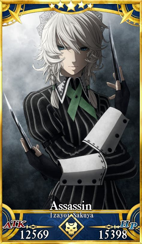 Fate Grand Order Card Template