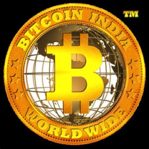 bitcoin india bitcoin india equitynet