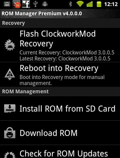 rom manager pro apk droiddagger rom manager premium 4 8 0 6 apk