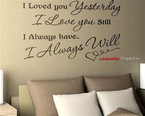 romantic quotes i will always love you romantic quote wallpaper for