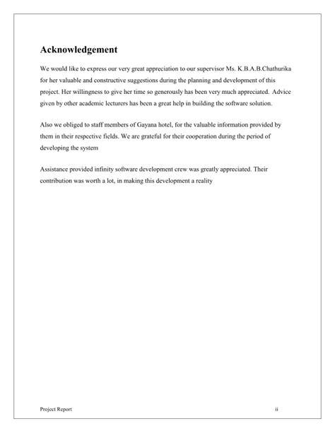 Resignation Acknowledgement Letter Uk Hotel Management System Report