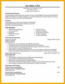 Resume Headline Exles by 11 Healthcare Resume Bursary Cover Letter