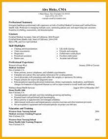 11  healthcare resume   bursary cover letter