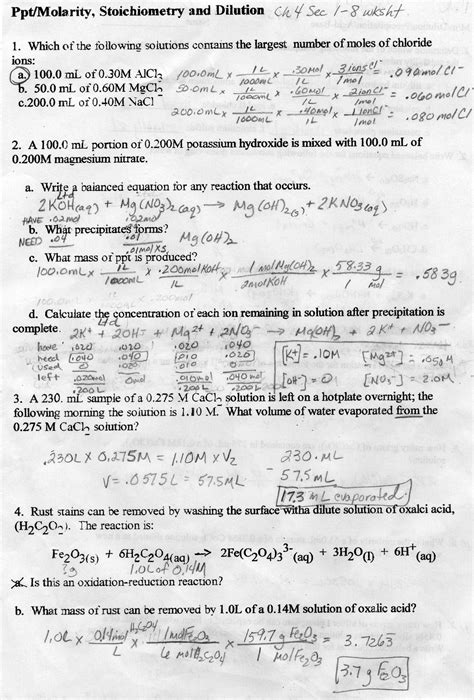 section 8 1 formation of solutions answers identifying reaction types and balancing chemical