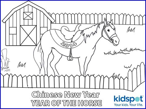 Horse Barn Coloring Page | barn coloring pages printable freecoloring4u com