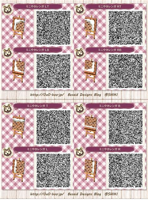 yii2 set layout path 17 best images about acnl qr codes paths on pinterest