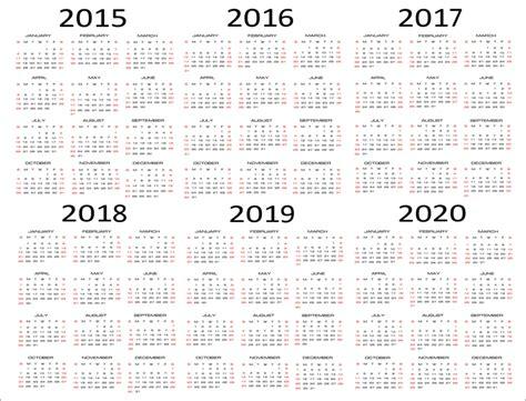 Year By Year Calendar Five Year Calendar Printable Printable Calendar 2017